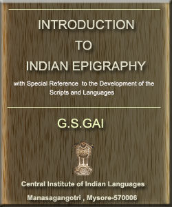 Introduction to Indian Epigraphy