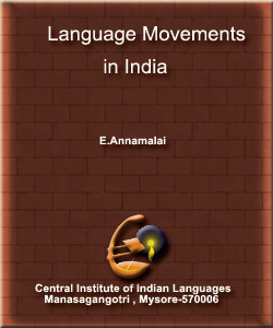 Language Movements in India