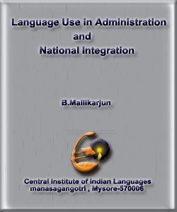 Language Use in Administration and National Integration